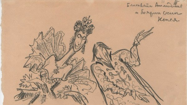 A sketch by Eisenstein for Ivan the Terrible